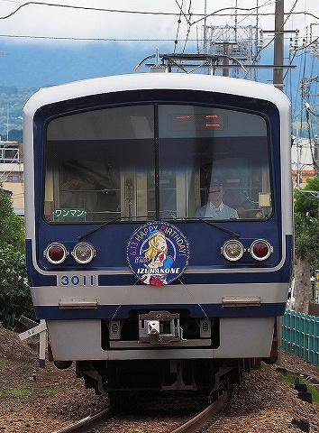 伊豆箱根鉄道3000系@三島田町'18.6.16