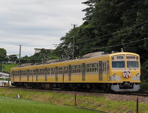 伊豆箱根鉄道1300系@大場'18.6.16