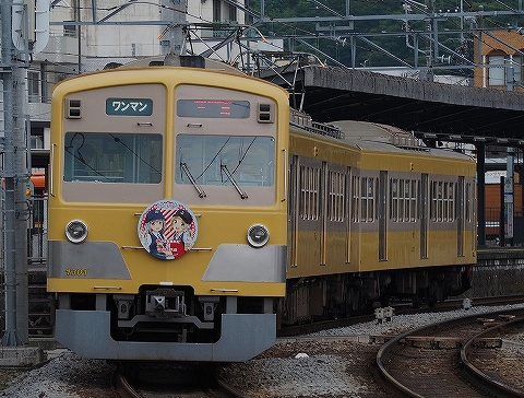 伊豆箱根鉄道1300系@修善寺'18.6.16