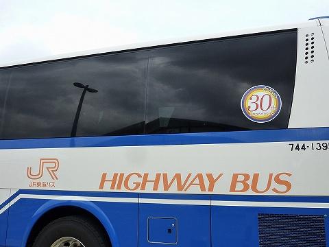 JR東海バス30周年ロゴ'18.6.26