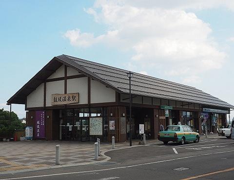 飯坂温泉駅舎'18.7.1
