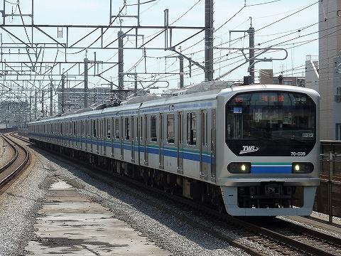 りんかい線70-000形@浮間舟渡'18.7.3
