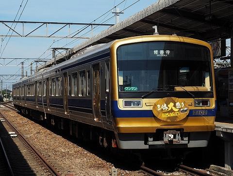 伊豆箱根鉄道7102@三島'18.7.14