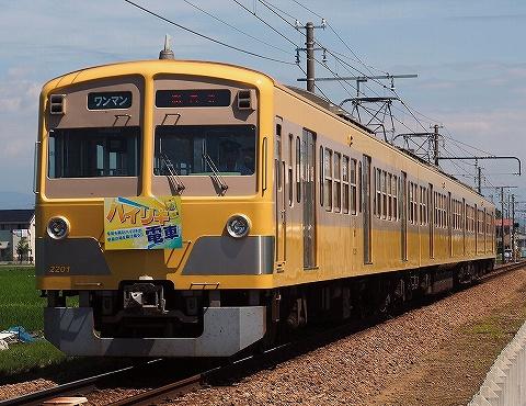 伊豆箱根鉄道1300系@韮山'18.7.14-1