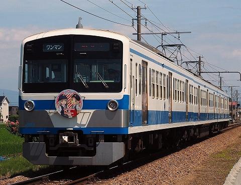 伊豆箱根鉄道1300系@韮山'18.7.14-2