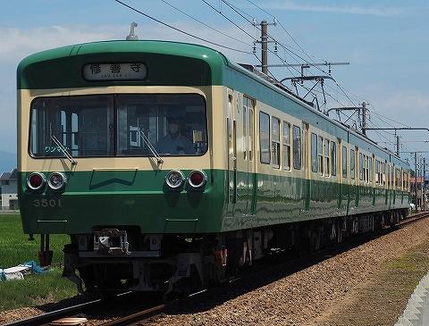 伊豆箱根鉄道3000系@韮山'18.7.14