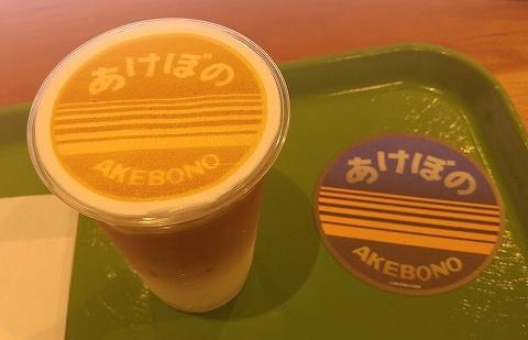 あけぼのラテアート@アニメと鉄道展'18.7.26