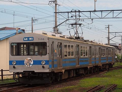弘南鉄道7000系@平賀'18.7.28