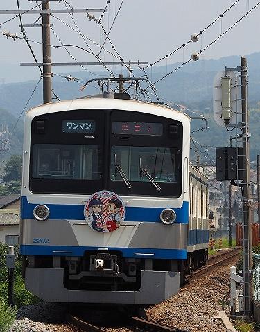 伊豆箱根鉄道1300系@大仁'18.8.4