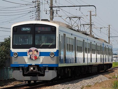 伊豆箱根鉄道1300系@韮山'18.8.4