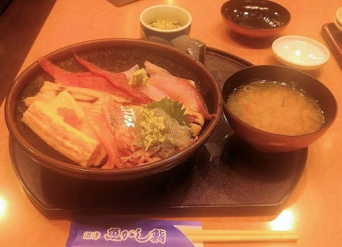 海鮮丼@沼津魚がし鮨'18.8.8