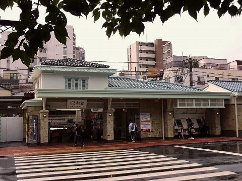 ときわ台駅舎'18.8.12