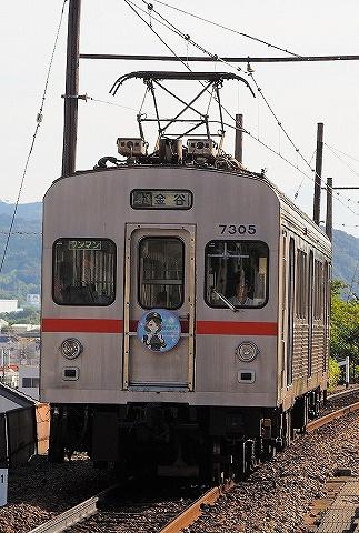 大井川鐡道7200系@金谷'18.8.18-1