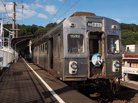 大井川鐡道7200系@金谷'18.8.18-2