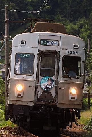 大井川鐡道7200系@新金谷'18.8.18-2