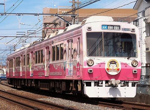 静岡鉄道1000形@草薙'18.8.18