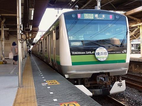 E233系@東神奈川'18.8.21-1