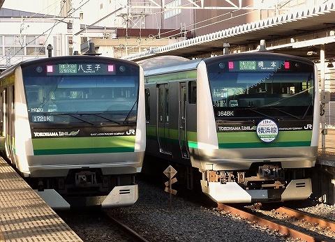E233系@東神奈川'18.8.21-2