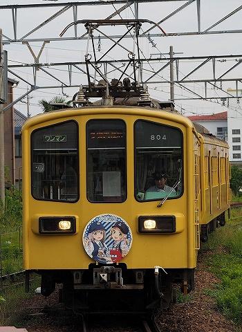 近江鉄道800系@高宮'18.8.31-2