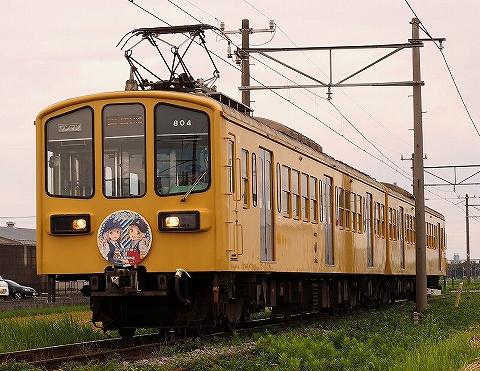 近江鉄道800系@多賀大社前'18.8.31-2