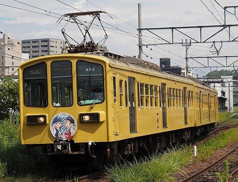 近江鉄道800系@彦根'18.8.31-2