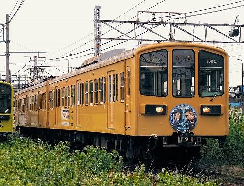 近江鉄道800系@彦根'18.8.31-4