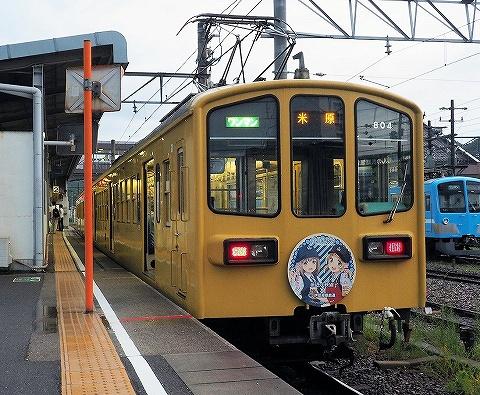 近江鉄道800系@彦根'18.8.31‐4