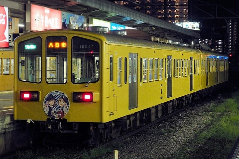 近江鉄道800系@彦根'18.8.31-5