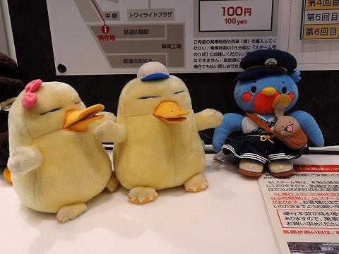 ウメテツ&イコちゃん@京都鉄道博物館'18.9.1