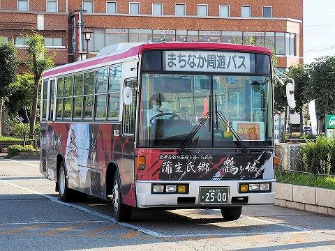 まちなか周遊バス@会津若松駅'18.9.8