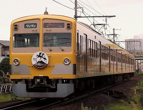 伊豆箱根鉄道1300系@三島二日町'18.9.15