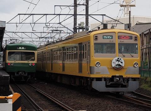 伊豆箱根鉄道1300系&3000系@三島田町'18.9.15
