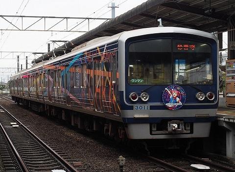 伊豆箱根鉄道3000系@三島'18.9.22