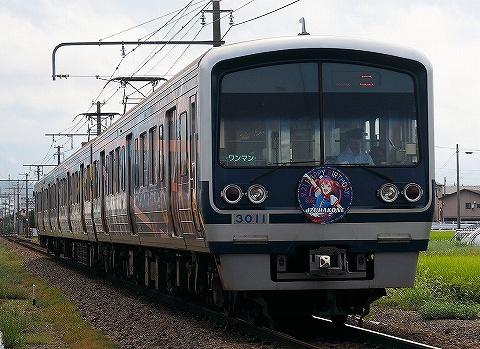 伊豆箱根鉄道3000系@韮山'18.9.22
