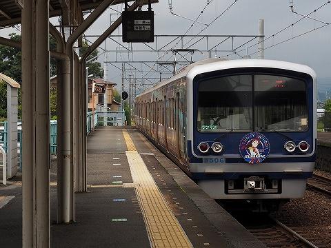 伊豆箱根鉄道3506@原木'18.9.22