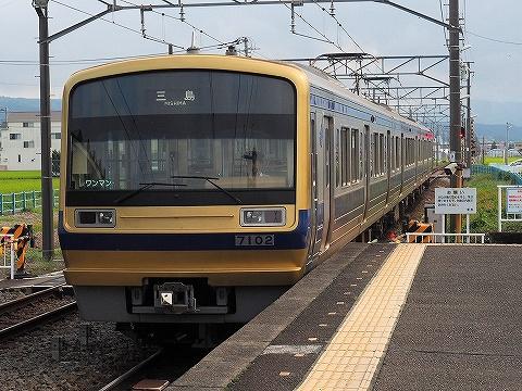 伊豆箱根鉄道7000系@原木'18.9.22
