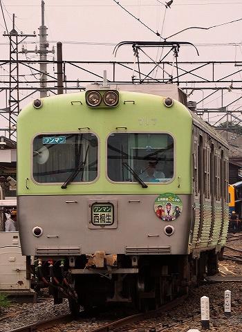 上毛電鉄700型@大胡'18.9.23-2