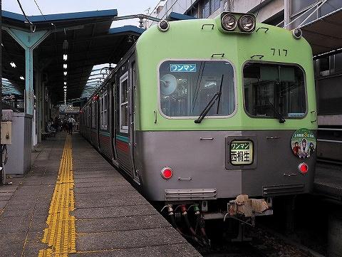 上毛電鉄717@中央前橋'18.9.23