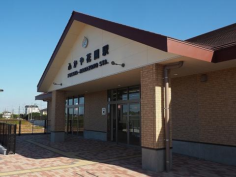 ふかや花園駅舎'18.10.21
