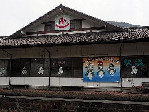 水沼駅構内'18.10.26