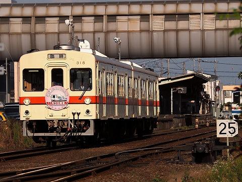関東鉄道キハ310形@水海道'18.11.3
