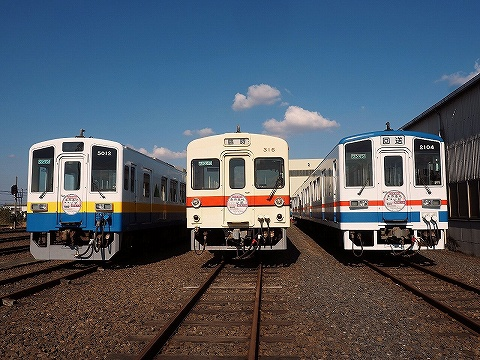 車両展示@水海道車両基地'18.11.3