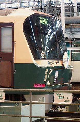横浜市営地下鉄10000形@はまりんフェスタ'18.11.10
