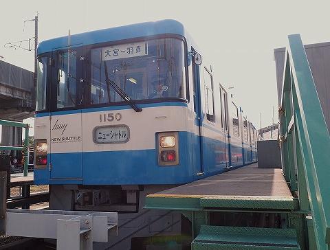 埼玉新都市交通1050系@丸山車両基地'18.11.11