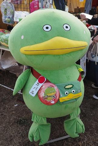 カパル@世界キャラクターサミット'18.11.25