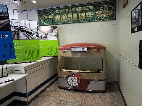 拝島線開通50周年横断幕@拝島'18.11.29