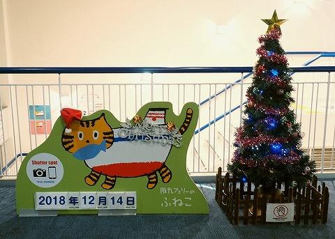 ふねこ撮影スポット@神戸港'18.12.14