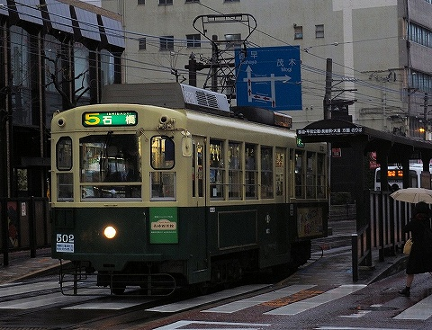 長崎電気軌道500形@新地中華街電停'18.12.16