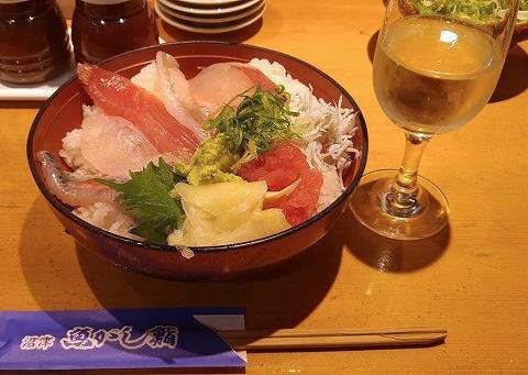 海鮮丼@沼津魚がし鮨'19.6.11