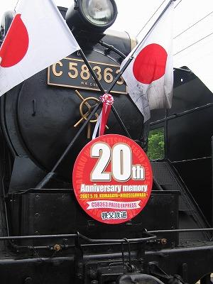 20thhmpareo